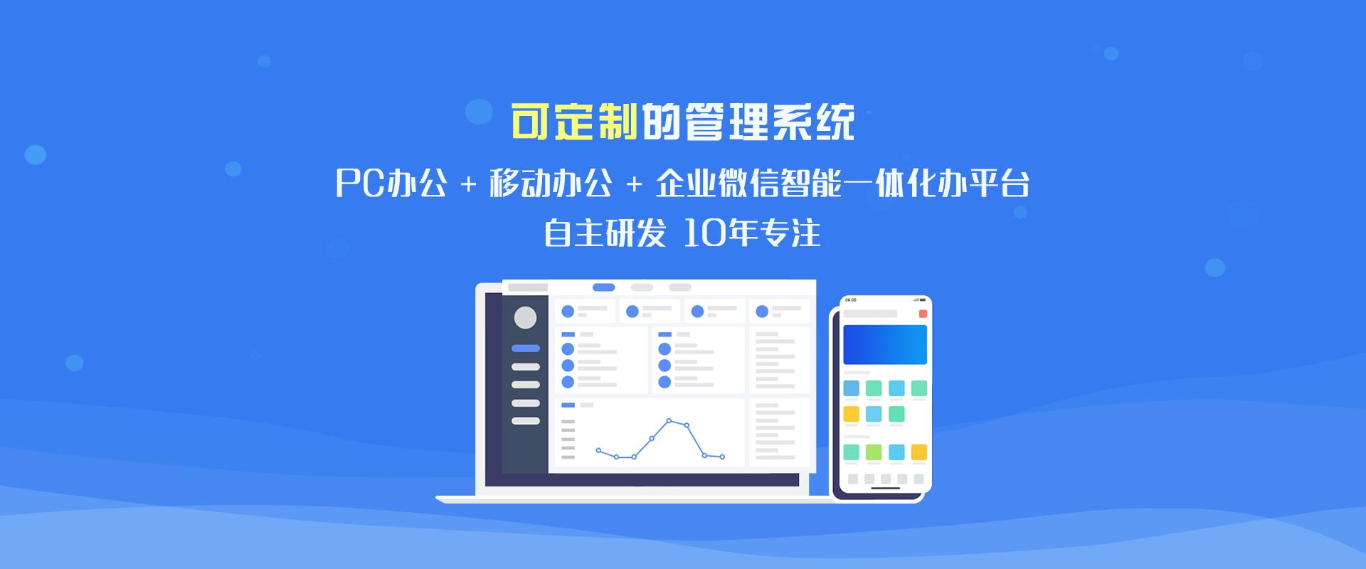 合肥网络公司,合肥火狐体育平台app建设
